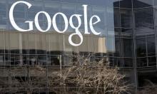 """""""جوجل"""" تدعو موظفيها من الشرق الأوسط للعودة إلى أميركا"""