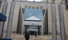 لواء حيفا: كل المحامين المدانين بمخالفات سلوكية هم عرب