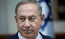 نتنياهو يرفض الاعتذار لتفادي أزمة مع المكسيك