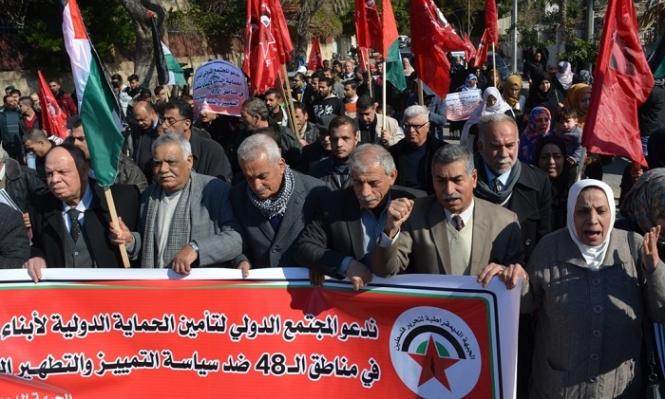 مسيرة في غزة تضامنا مع الجماهير العربية في الداخل