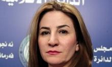 نائبة عراقية قد لا تتسلم جائزتها الحقوقية بسبب الحظر