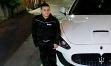 الناصرة: وفاة طالب من الرينة في مدرسته