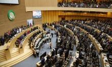 المغرب يعود رسميًا للاتحاد الأفريقي