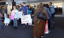 """""""الأميركي الإسلامي"""" يرفع دعوى ضد ترامب"""