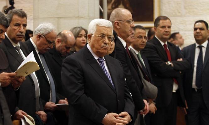 السلطة الفلسطينية أمام مستقبل غامض وخيارات صعبة بعهد ترامب