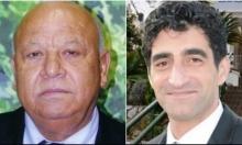 باقة: رفض دعوى جلال أبو حسين لإعادة الانتخابات