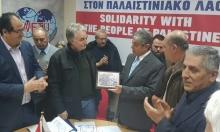 السبت في قلنسوة: مهرجان المتابعة ليوم دعم حقوق الجماهير العربية