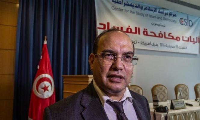 تونس: 12 موظفًا كبيرًا بالدولة متهمون بالفساد