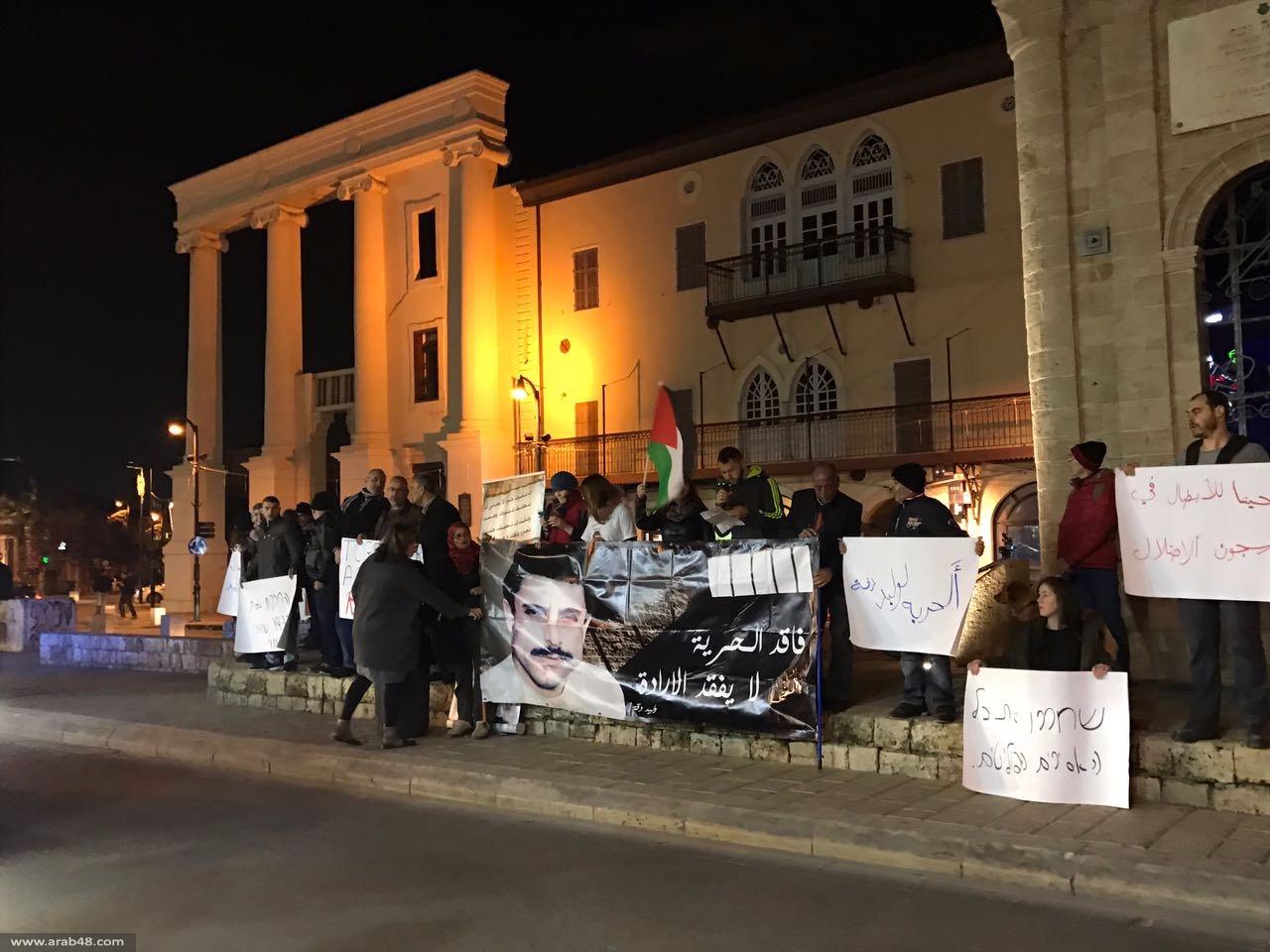 يافا: وقفة تضامنية مع الأسير المعزول وليد دقة