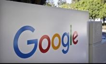 """""""جوجل"""" تتربع على عرش العلامات التجارية... و""""آبل"""" تخسر"""