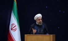 """""""إيران اختبرت صاروخًا قادرًا على حمل أسلحة نووية"""""""