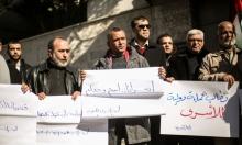 غزة: وقفة تندد بقمع الاحتلال للأسرى