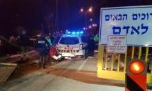إصابة ثلاثة جنود في عملية دهس قرب القدس