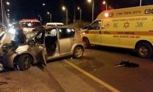 وادي عارة: إصابة خطيرة لمسن بحادث طرق ذاتي