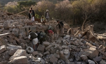 واشنطن تقر بمقتل مدنيين خلال عملية عسكرية في اليمن