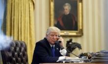 ترامب ينهي مكالمة مع رئيس حكومة أستراليا بحدة
