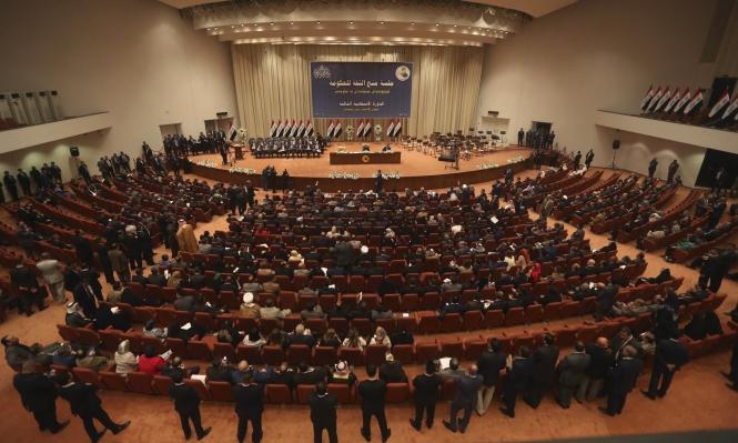 العراق: تجريد 12 مسؤولًا حكوميًا من امتيازاتهم بسبب الفساد
