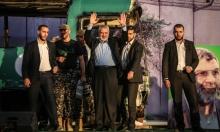 انتخابات داخلية في حماس وهنية لرئاسة المكتب السياسي