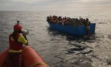 أوروبا تدعم ليبيا بمكافحة الهجرة غير الشرعية