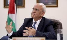 عريقات: سنسحب اعترافنا بإسرائيل ونلتحق بـ16 منظمة دولية