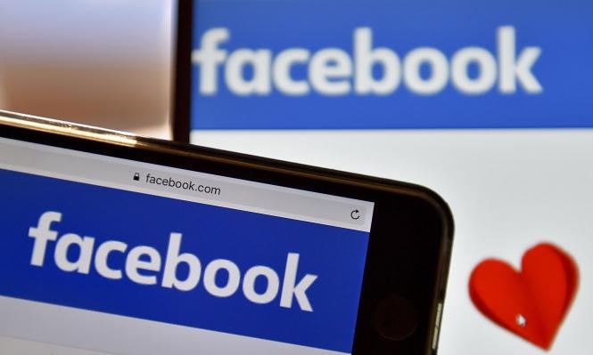 """أسباب قد تجعلك تتخلص من تطبيق """"فيسبوك""""!"""
