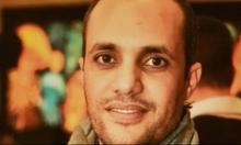التعليم العربي بين القدس وأم الفحم