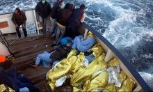 إنقاذ 1600 شخص من الغرق في المتوسط