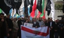قطاع غزة: وقفة تضامن مع الداخل الفلسطيني