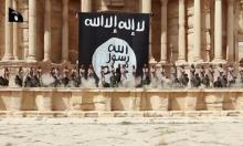 هل  بدأ داعش بالتفكك؟
