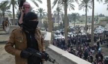 اتهامات للحكومة العراقية وداعش بتفريغ ثروة الأنبار الحيوانية