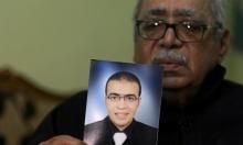 والد المشتبه بهجوم اللوفر: لا أصدق رواية فرنسا