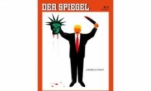 """""""ترامب إرهابي يقطع رأس تمثال الحرية"""""""
