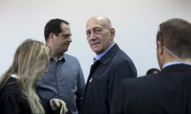 منع السجين أولمرت من الزيارة لمدة شهر بسبب سلوكه