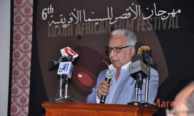 مزج مصري أفريقي في مهرجان الأقصر للسينما