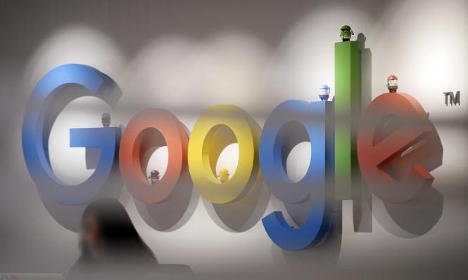 """حكم قضائي يلزم """"جوجل"""" بتسريب رسائل مستخدميها"""
