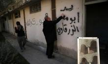 """انشقاق بـ""""داعش"""" وقيادات ينقضون بيعة البغدادي بالموصل"""
