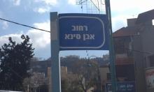 ترشيحا: التحالف الوطني يدعو لتعريب لافتات الشوارع