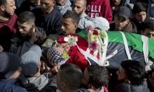 تشييع جثمان الشهيد أبو غوش بالقدس
