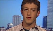 """ماذا قال زوكربرغ قبل 13 عامًا عن موقع """"فيسبوك""""؟"""