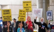 إدارة ترامب تستأنف على القرار بوقف العمل بمرسوم الهجرة