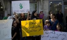 الفتيات العربيات يحصلن على 40% ميزانيات أقل من اليهوديات