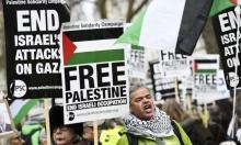 حرروا فلسطين