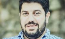 """منع رواية """"جريمة في رام الله"""" ومذكرة استحضار للمؤلف"""