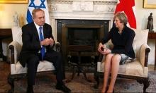 في لقائه مع ماي؛ نتنياهو يرحب بفرض عقوبات على إيران