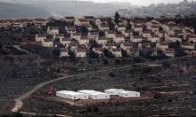 """إزالة مباني """"عمونا"""" بالتزامن مع إقامة وحدات سكنية في """"عوفرا"""""""
