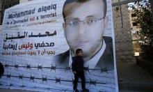 القيق يضرب مجددا لاعتقاله إداريًا