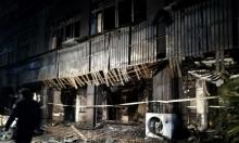 مقتل 18 شخصا بحريق بمركز لتدليك القدم بالصين