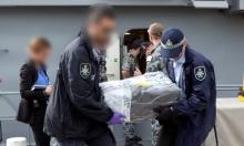 ضبط 1.4 طن من الكوكايين على ظهر يخت بأستراليا