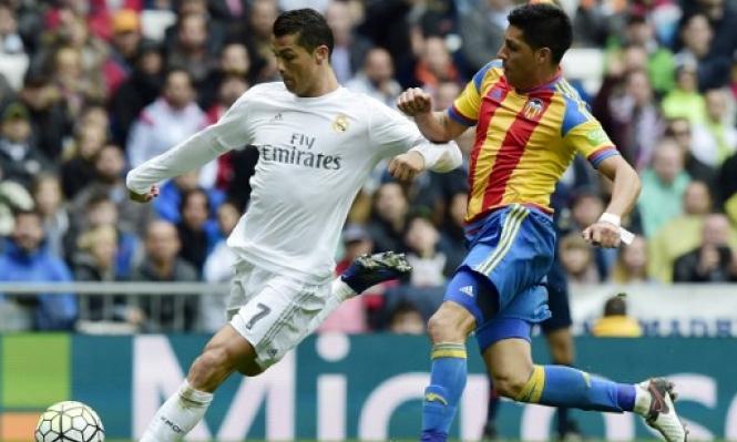 تحديد موعد مباراة فالنسيا وريال مدريد