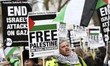"""استنكار فلسطيني لقانون """"التسوية"""" ومطالب بمحاكمة إسرائيل"""
